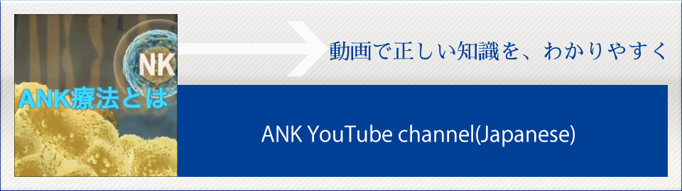 ANK YouTube channel(Japanese)